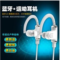 Wholesale New arrival S530 Wireless Stereo Headset Bluetooth Earphone Music Sport headphone For iPhone Samsung DHL