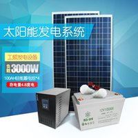 Cheap Photosynthetic silicon can load 3000W home solar photovoltaic power generation system with air conditioners, refrigerators device