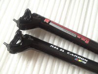 Wholesale 2016 New Rxl sl carbon fiber full highway bicycle aluminum connector after the seat