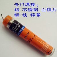 aluminum solder wire - Powerful soldering pen tubes of portable soldering silk weld welding aluminum welding wire mm stainless steel
