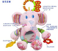 baby rattles teethers - Elc bed car hanging rattles teethers year old baby toys appease baby stroller bed