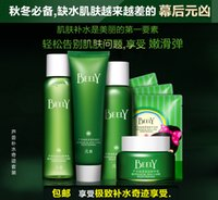 Wholesale Beely New Hot Female Makeup Skin Care Summer Moisturizing Whitening Moisturize Toner Cleansing Lotion Mask Set