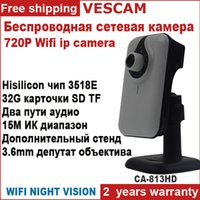Wholesale Low p IP Camera WiFi Wireless P Mega pixel Pixels HD TF Card Storage P2P H Algorithm two ways audio security