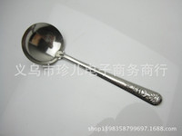 Wholesale 18cm round tail oil cooking utensils kitchen utensils spoon one yuan Yiwu Small Commodity