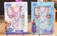 Cheap 2015 Best Frozen