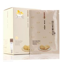 beauty diary face mask - Taiwan native genuine My Beauty Diary Mask upgraded version of the bird s nest whitening and moisturizing