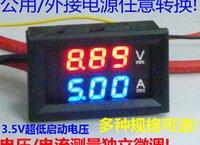 Купить Приборная панель вольтметр-400V 100A Напряжение Вольтметр Амперметр 2in1 DC Volt Amp Двойной дисплей метр панели Красный Синий цифровой светодиодный + шунт