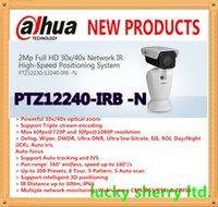 Wholesale Dahua Original English Firmware Mp Full HD x x Network IR High Speed Positioning System DH PTZ12240 IRB N