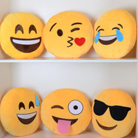 Wholesale EMS X32CM emoji pillows Poop Soft Smiley Emotion Ikea Sofa Cushion Stuffed Plush Toy