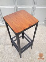 Wholesale Ying Xin flagship store fashion creative wrought iron wrought iron barstool cafe dessert restaurant bar chair