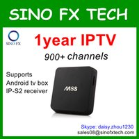 Wholesale 1year Arabic IPTV Europe IPTV account A package channels for Arabic Italy UK French Germany Netherland USA Africa supports android box