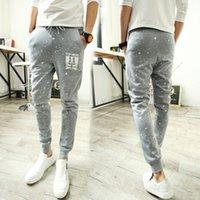 Pantalones-Sport hombres al por mayor Negro gris para hombre del basculador Harem Pantalones ocasionales de los deportes al aire libre Pantalones Hip Hop pantalón hombre del tamaño extra grande 24