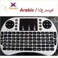 arabic keyboard android - Rii i8 Arabic Wireless Gaming Mini Keyboard G Fly Air Mouse For Smart TV IPTV Android TV Box XBox Laptop Gamer