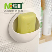 Wholesale Simple Life Soapbox soap rack wall suction soap holder sucker soapbox A0151