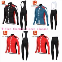 ao gold - Newest Clothing Design Winter Thermal Fleece Long Ao men Bicycle Cycling Jersey Long Sleeve Cycling Bicycle Clothes Sets