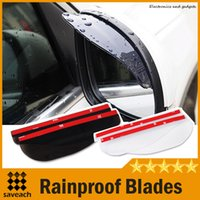 Wholesale Universal Flexible PVC Car Rearview Mirror Rain Shade Rainproof Blades Car Back Mirror s Eyebrow Rain Cover Colors