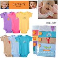 baby clothing gift set box - Summer baby clothes set gift box set of newborn babies cotton bodysuit gift enterotoxigenic of the clothing