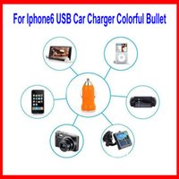Wholesale For Iphone6 USB Car Charger Colorful Bullet Mini Car Charge Portable Charger Universal Adapter For Iphone S