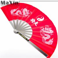 Wholesale Chiness Martial Arts Tai Chi Fans Steel Frame Kung Fu Fan Dragon Print cm Dance Practice Performance Supplies Appliance