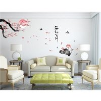 plastic plane - Plum Blossom Lotus Moon Birds Chinese Letters quot All rivers run into sea quot Wall Stickers Removable Vinly Home Art Wallpaper Decal
