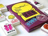adult gift ideas - funny condom unchaste seeking nurturing strange new gift ideas firewood condom condom adult sex toys box