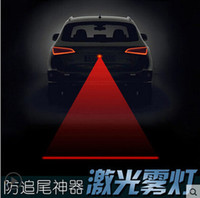 H8 auto collision - Newest Car Styling Car Covers Rainproof Anti Fog Anti Collision Laser Laser Anti Rear Fog Lamp Auto Laser Light Suitable For All Models