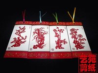 bamboo orchid - Plum orchid bamboo and chrysanthemum Bookmarks of Sets Handicraft Paper Cut Creative Chinese Gift Chinese English introduction Sets
