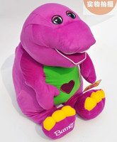 barneys electronics - Learning Education Singing Barney Friends Stuffed Electronic Dinosaur Toy Great Gift For Child
