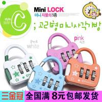 Wholesale 8311 Korean fashion models cute mini lock locks love cartoon diary lock luggage locks
