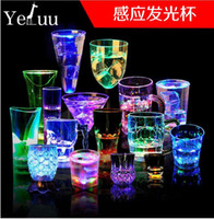 Wholesale Colorful LED color changing mug cup Creative induction plastic cups