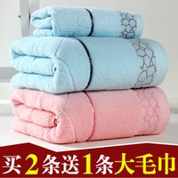 Wholesale 2015 New Arrival Sale Microfiber Towel Serviette De Plage Cotton Towel To Increase The Thickening Of Adult Spongy Baby