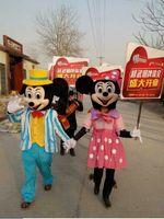 Mickey Mouse traje de la mascota de Mickey Minnie mascota mascota vestido de Minnie mascota de color rosa
