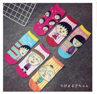baby socks knitting pattern - Baby Girls Cute Cotton Knitted Sakura Momoko Chibi Maruko Chan Patterns Women Cotton Ankle Socks Casual Lovely Socks