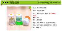 Clothes adding toilet - Creative kitchen supplies automatically add liquid brush pot brush pot washing dishes to wash the dishes