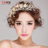 act manual - The new Thousand color bride paean to Korean brides frontal ACTS the role of manual headdress flower ornaments headdress flower wedding