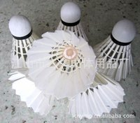 Wholesale Large supply of high cost competition level badminton shuttlecock Antarctic winds sx
