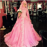 abaya designs - 2016 New Design Pink A Line Muslim Wedding Dresses Long Sleeves High Neck Vintage Lace Appliques Saudi Arabia Abaya Wedding Bridal Gowns