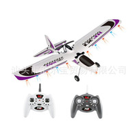 big scale helicopter - G Channel HF X1 cm Full Scale Super Big Remote Control Glider Helicopter plane RC remote control toys
