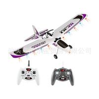 big remote control planes - G Channel HF X1 cm Full Scale Super Big Remote Control Glider Helicopter plane RC remote control toys