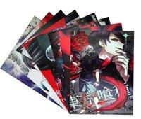 action posters - Tokyo Ghoul Poster cm cm Kaneki Ken Kirishima set Anime comic New Japan mask hoodie poster Action Figure Toy