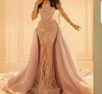 Cheap Gorgeous Elie Saab Lace Applique Long Sleeves Evening Dresses Detachable Skirt 2016 Scoop Neck Mermaid Prom Dress Party Gowns