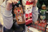 500pcs las mujeres Calcetines de la Navidad del muñeco de nieve de Santa Claus calcetines de algodón impresa dama medias de la manera del regalo de Navidad de la ardilla oso de peluche