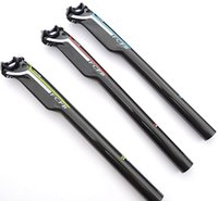 Wholesale hot sale FCFB FW K small resistanceCarbon fiber seat tube saddle handlebar real shock car saddle casing green red blue