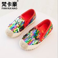 childrens shoes - 2015 Best Sale New Arrival Childrens Unisex Casual Shoes Three Colors Kids Colorful Sequined Soft Shoes Boys And Girls Autumn Shoes