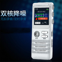 best digital speakers - Best quality Noise canceling GB digital audio recorder stereo agc recorder speaker and mic function with retail box white color pc up