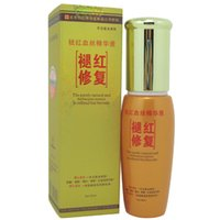 allergy herbs - Tongren herb faded red remove red blood silk repair essence allergy effects facial care