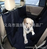 Wholesale Cradle Dog Car Rear Back Seat Cover Pet Mat Blanket Hammock Cushion Protector