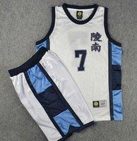 basketball apparel - New Slam Dunk Basketball Jersey and Shorts Athletic Apparel Cosplay Costume Sendoh Akira C016