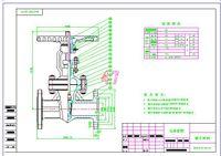Wholesale 450x450 way helical blade drawings Full Machining drawings