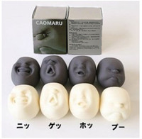Wholesale 1PCS Novelty Gags Practical Jokes CAOMARU Stress Relievers Toy Anti stress Tool Vent human Face Balls Color Fress shipping